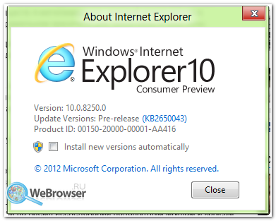 Браузер Internet Explorer 10 PP5
