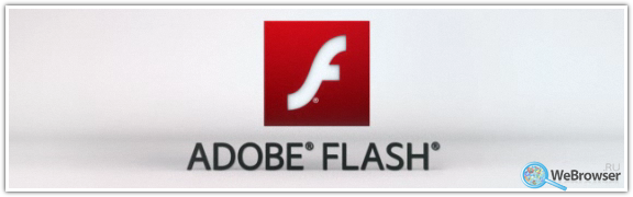 Плагин Adobe Flash Player